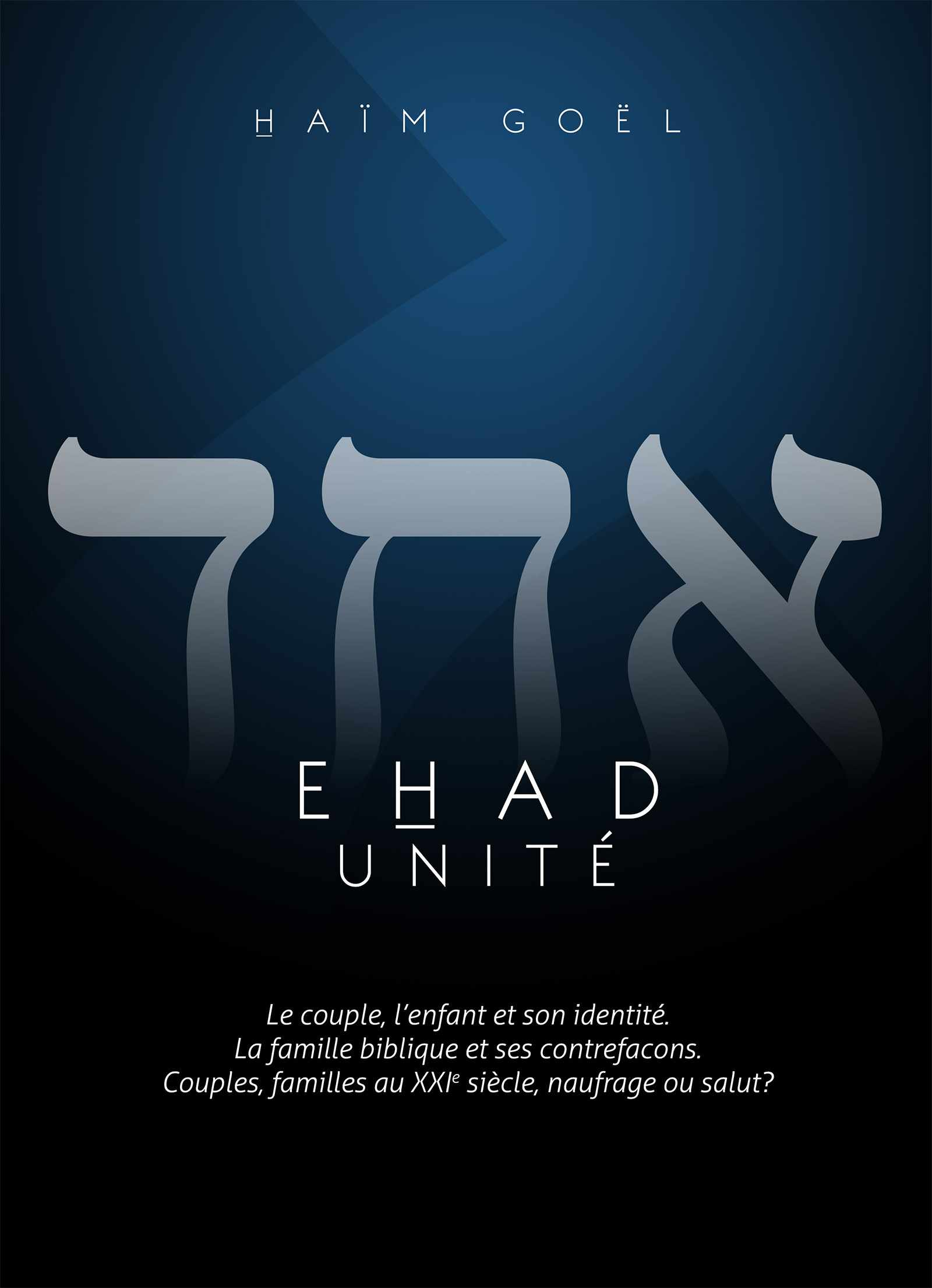sublime-digital_ehad-unite-book-cover-01