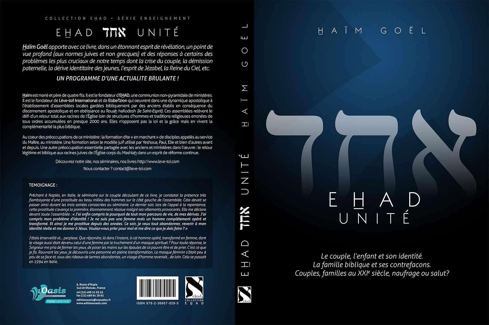 sublime-digital_ehad-unite-book-cover-02